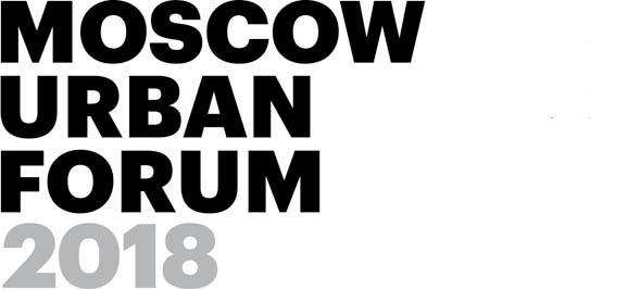 """Московский Урбанистический Форум – 2018 в парке """"Зарядье"""""""