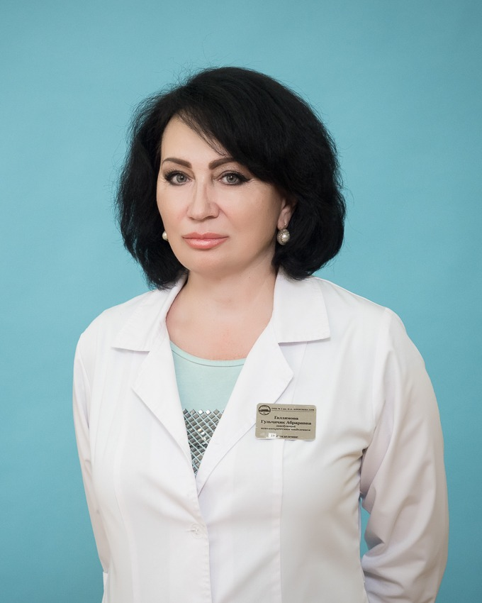 Галлямова Гульчячяк Абраравна