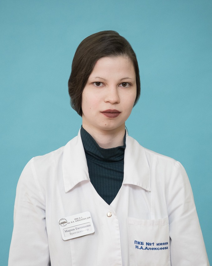 Костюченко Мария Евгеньевна