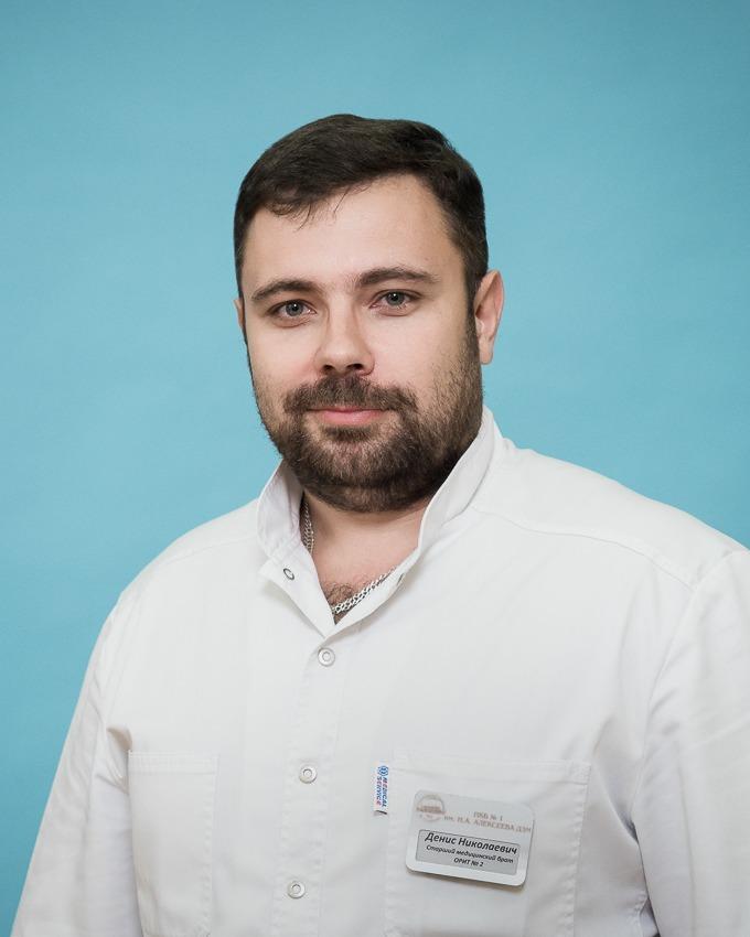 Кудрявцев Денис Николаевич