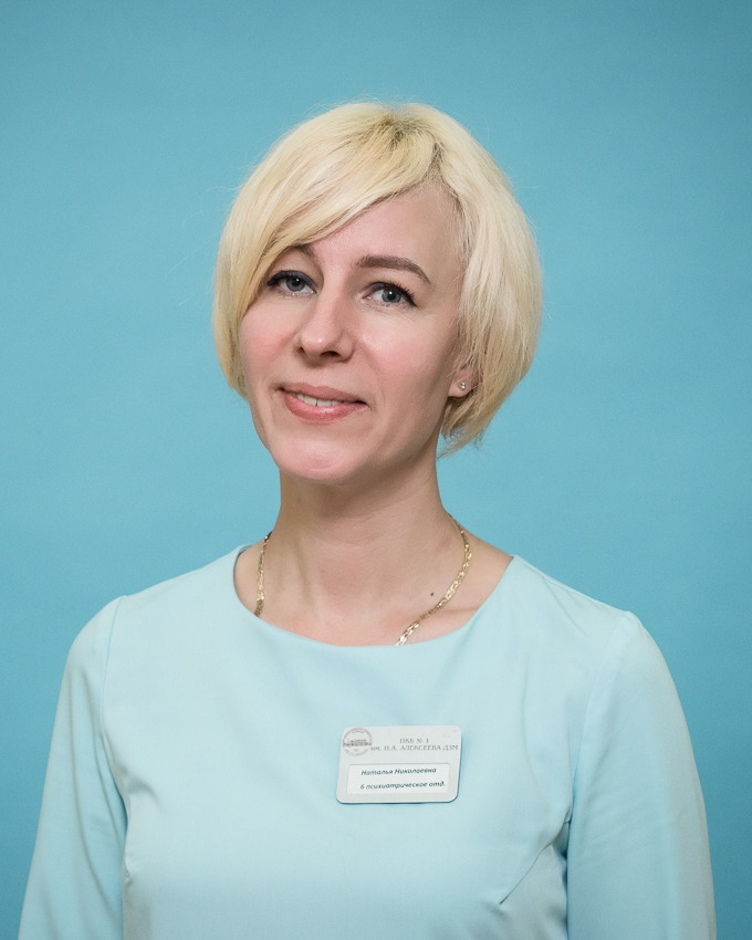 Липатникова Наталья Николаевна