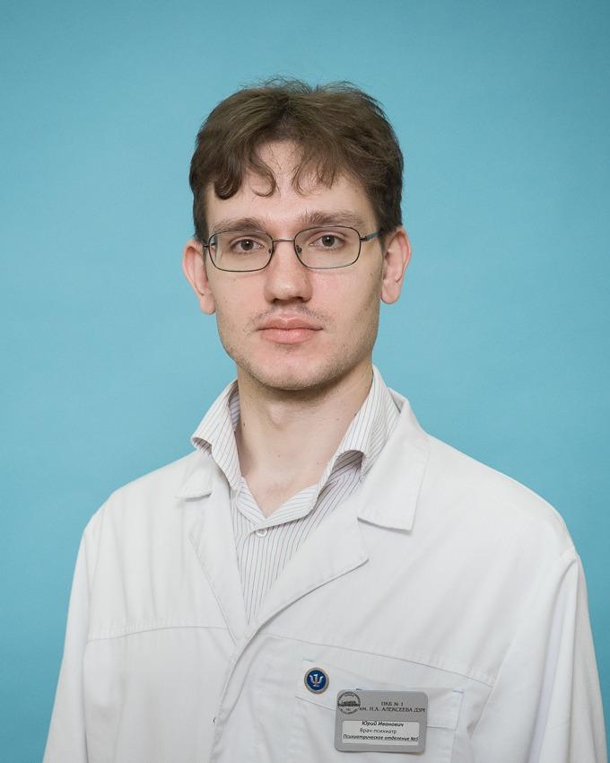 Некрылов Юрий Иванович