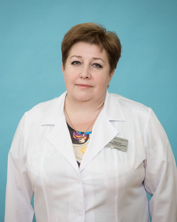 Пруссова Татьяна Вячеславовна