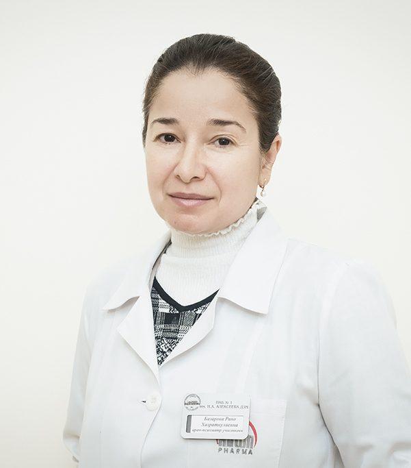 Базарова Рано Хазраткулиевна