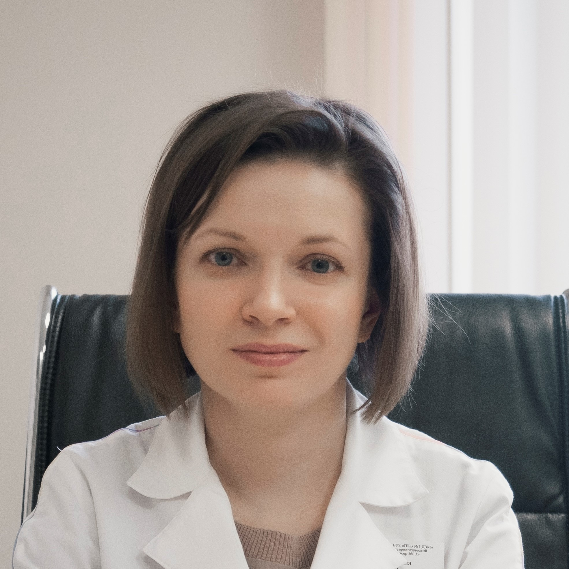 Тюлькина Олеся Юрьевна